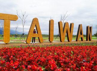 Taiwan Plans ICO Regulations