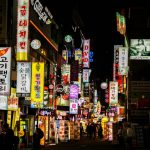 Lightning ads in South korea